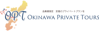 Okinawa Private Tours